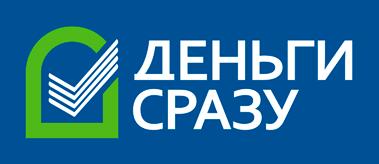 Росбанка в Ставрополе: адрес офиса на карте, режим работы отделения для.